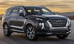Hyundai Palisade 2020 ใหม่ เอสยูวี Mid-size ขุมพลัง V6 3.8 ลิตร เปิดตัวในสหรัฐฯ