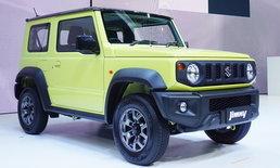 ราคารถใหม่ Suzuki ในตลาดรถยนต์ประจำเดือนเมษายน 2562