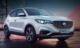 MG ZS 2019 ใหม่ เตรียมเพิ่มออปชั่นหรูสำหรับตลาดจีนและยุโรปโดยเฉพาะ