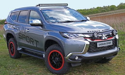 Mitsubishi Pajero Sport SVP 2019 ใหม่ ต้นแบบชุดแต่งออฟโรดเผยโฉมที่อังกฤษ