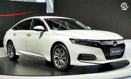 ราคารถใหม่ Honda ในตลาดรถยนต์ประจำเดือนพฤษภาคม 2562