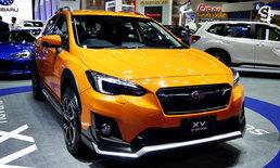 ราคารถใหม่ Subaru ในตลาดรถยนต์เดือนพฤษภาคม 2562