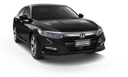 ราคารถใหม่ Honda ในตลาดรถยนต์ประจำเดือนสิงหาคม 2562