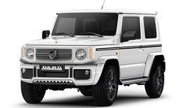 ราคารถใหม่ Suzuki ในตลาดรถยนต์ประจำเดือนสิงหาคม 2562