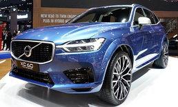 ราคารถใหม่ Volvo ในตลาดรถประจำเดือนสิงหาคม 2562