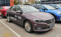 อุตสาหกรรมรถยนต์จีน ที่คุณอาจไม่เคยรู้