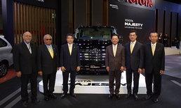 """โตโยต้า เปิดตัว Toyota Majesty """"Live Beyond the Class"""""""