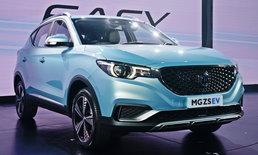 เปิดสเป็ค MG ZS EV 2020 ใหม่ รถไฟฟ้ารุ่นล่าสุดคุ้มไหมกับงบ 1,190,000 บาท