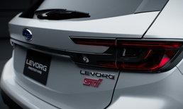 7 วินาทีสุดแรง! Subaru Levorg Prototype STI Sport เผยคลิปทีเซอร์ก่อนเปิดตัวที่ญี่ปุ่น
