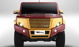 ราคารถใหม่ Thairung ในตลาดรถยนต์ประจำเดือนมกราคม 2563