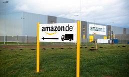 ร่วมด้วยช่วยรักษ์โลก! Amazon สั่งรถตู้ไฟฟ้า 40 คัน ส่งมอบสินค้าในเมืองมิวนิค