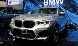 Motor Expo 2019: BMW X4 M และ BMW X3 M ความหรูหราแบบฉบับแพ็คคู่