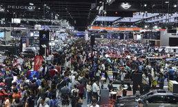 Motor Expo 2019: 4 จุดขึ้นบัสฟรี มุ่งหน้าสู่มหกรรมยานยนต์ครั้งที่ 36