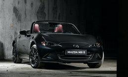 Mazda MX-5 Eunos Edition ความดำทะมึนแสนสง่า ผลิตเพียง 110 คันเท่านั้น!