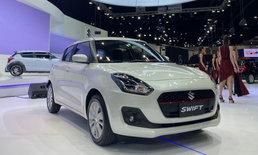 ราคารถใหม่ Suzuki ในตลาดรถยนต์ประจำเดือนกุมภาพันธ์ 2563