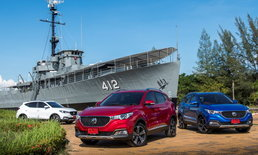 NEW MG ZS เผย ตัวเลขการผลิตพุ่งเกิน 30,000 คัน - เตรียมบุกตลาดต่างประเทศ