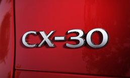 แข็งแกร่งระดับโลก! All-new Mazda CX-30 กับโครงสร้างตัวถังใหม่ ปลอดภัยยิ่งกว่า