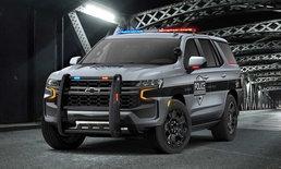ลุยก็ได้ ไล่ล่าก็ดี! ชม Chevrolet Tahoe 2021 เวอร์ชั่นรถตำรวจมะกัน
