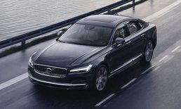 ความปลอดภัยต้องมาก่อน! Volvo รุ่นใหม่ทุกคันจะถูกจำกัดความเร็วไม่เกิน 180 กม./ชม.