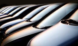ดิ่งลงอีก! ยอดขายรถยนต์ในเมืองไทยประจำเดือน เม.ย. ร่วงหนัก 65%