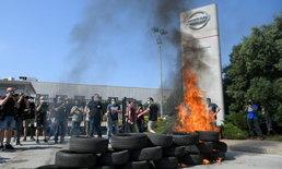 พนักงาน Nissan ที่สเปนก่อจลาจล หลังโรงงานที่บาร์เซโลนาจะปิดตัว (ภาพ)