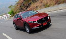 ฝ่าวิกฤตโควิด-19! รถใหม่ All-new Mazda CX-30 ยอดจองทะลุกว่า 2,000 คัน