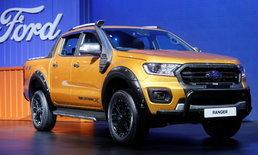 ราคารถใหม่ Ford ในตลาดรถยนต์ประจำเดือนเมษายน 2563