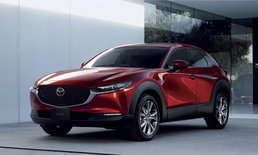 ราคารถใหม่ Mazda ในตลาดรถยนต์เดือนเมษายน 2563