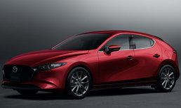 ปรบมือ! All-new Mazda3 คว้ารางวัลรถยนต์ออกแบบยอดเยี่ยมของโลกประจำปี 2020