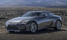 หลุดสเปก! Lexus LC 2021 ตัวถังใหม่เบาขึ้นกว่าเดิมพร้อมสีใหม่ 2 เฉดสี