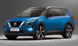 หลุดภาพเรนเดอร์รถใหม่ Nissan X-Trail 2021 เอสยูวียอดฮิตพร้อมเข้าไทยปีหน้า