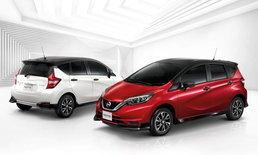 ปรับลดราคาทุกรุ่น! Nissan Note พร้อมเปิดตัว N-Sport Package เพียง 500 คันเท่านั้น