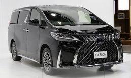 รถใหม่ Lexus ในงาน Motor Show 2020