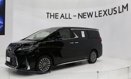 มอเตอร์โชว์ 2020 : All-new Lexus LM300h รถตู้หรูหราราคาเริ่มที่ 5.5 ล้าน