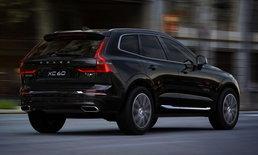 Volvo มอบข้อเสนอสุดเดือด รุ่น XC40 และ XC60 รับสิทธิประโยชน์สูงสุดห้าแสนบาท!