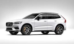 ราคารถใหม่ Volvo ในตลาดรถประจำเดือนกรกฎาคม 2563
