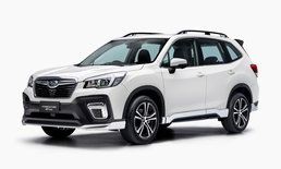 ราคารถใหม่ Subaru ในตลาดรถยนต์เดือนกรกฎาคม 2563