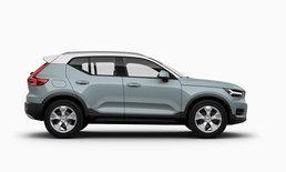 ราคารถยนต์ใหม่ Volvo ประจำเดือนกันยายน 2563 มีดังนี้