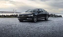 ราคารถยนต์ใหม่ Volvo ประจำเดือนตุลาคม 2563 มีดังนี้