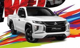 Mitsubishi Triton Limited Edition 2021 ใหม่ ตัวเตี้ยแต่งเสร็จจากโรงงาน เคาะราคา 647,000 บาท