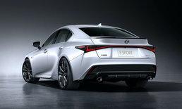 All-new Lexus IS 2021 ใหม่ เตรียมเปิดตัวอย่างเป็นทางการในไทย 27 พ.ย.นี้