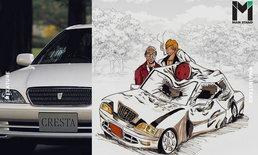 Toyota Cresta : รถบ้านธรรมดาที่โลกจดจำ เพราะพังเป็นว่าเล่นในมังงะเรื่อง GTO