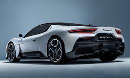 ตัวแรงมาแล้ว! Maserati เปิดตัว MC20 ขุมกำลัง 621 แรงม้า เคาะราคาขาย 6.5 ล้าน