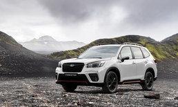 ผลิตจำกัดเพียง 468 คัน! Subaru เปิดตัวรุ่นพิเศษ Forester Edition Sport40