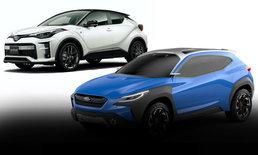แผนลับที่ไม่ลับ! Subaru จะพัฒนาแฮทช์แบ็คทรงประสิทธิภาพคันใหม่ ที่พื้นฐานมาจาก Toyota
