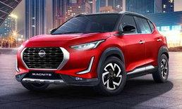 Nissan Magnite 2021 ใหม่ ขุมพลังเทอร์โบ 1.0 ลิตรที่อินโดฯ ราคาแค่ 4 แสนบาท