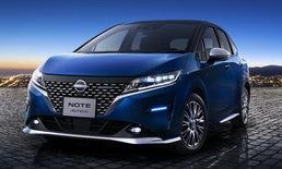 All-new Nissan Note 2021 ใหม่ พร้อมชุดแต่ง Autech สุดหรูที่ญี่ปุ่น