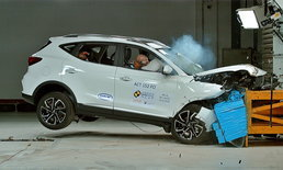 MG ZS 2021 ใหม่ ได้รับคะแนนความปลอดภัย 5 ดาวจาก ASEAN NCAP