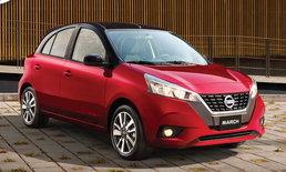 Nissan March 2021 ไมเนอร์เชนจ์ใหม่เปิดตัวจริงแล้วที่เม็กซิโก จ่อเปิดตัวในไทยเร็วๆ นี้
