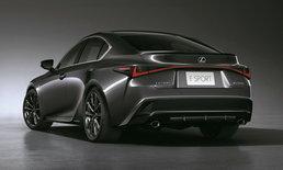 All-new Lexus IS300h 2021 ใหม่ เคาะราคาเริ่มต้นเหลือเพียง 2,690,000 บาท